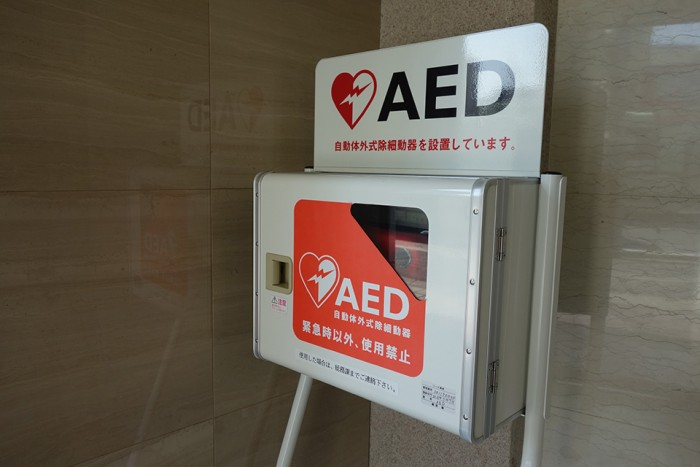k-1-2-3aed