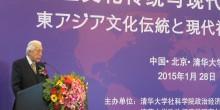 清華・京進発展フォーラム