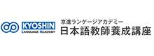 日本語教師_220-80