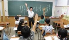 公立中学進学コース
