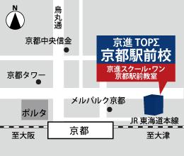 京進TOPΣ京都駅前校 地図