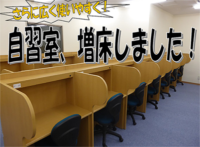 1_自習室_2
