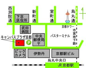 キャンパスプラザ京都地図
