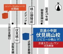 京進小中部 伏見桃山校