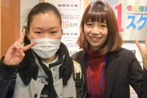 S1合格体験記 山田彩佳さん