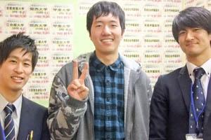 S1合格体験記 備藤晃平さん