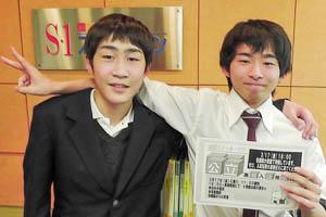 S1合格体験記 丸山慶一郎さん(陸上部)