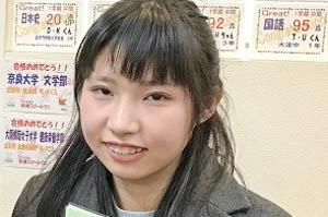 S1合格体験記 川瀬未羽さん
