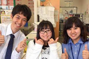S1合格体験記 田中遥佳さん