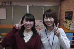 西尾優芳さん