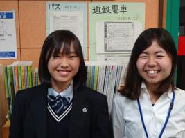 寺田凜さん
