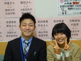 田邉沙苗さん