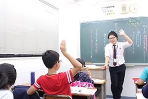 2016_無料体験授業