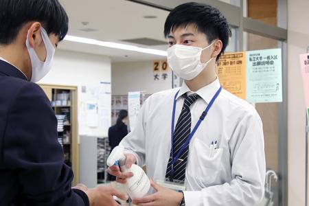 感染拡大防止対策
