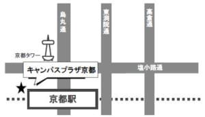 キャンパスプラザ京都 地図