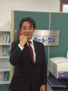 hukuyama image