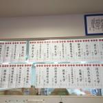 tushima11