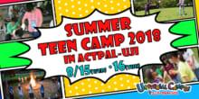 サマーティーンキャンプ2018