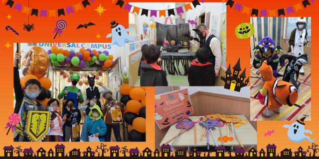 Halloween-report関東